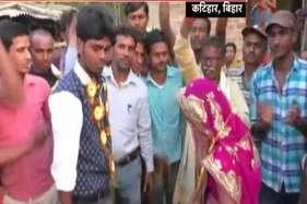 देखें: कैश किल्लत के बीच कटिहार में महज 1100 रुपये में हुई शादी