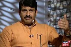 दिल्ली को पूर्ण राज्य का दर्जा नहीं दिया जाना चाहिए: मनोज तिवारी