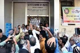देश के सरकारी बैंकों में आज हड़ताल, निजी बैंकों में जारी रहेगा काम