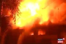 बॉम्बे स्टॉक एक्सचेंज के पास सोमानी बिल्डिंग में लगी भीषण आग