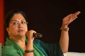 वसुंधरा राजे ने पार्टी में विरोधियों को दरकिनार कर फिर किया शक्ति प्रदर्शन
