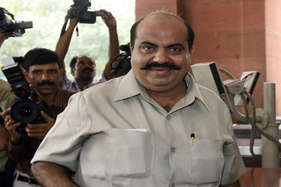 यूपी चुनाव: दागी नेता अतीक अहमद को सपा ने दिया टिकट, 23 प्रत्याशियों की सूची जारी की