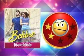 मूवी रिव्यू: रणवीर सिंह की एक्टिंग के लिए देखें 'बेफिक्रे'