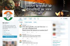 राहुल के बाद कांग्रेस का ट्विटर अकाउंट हैक, पार्टी ने उठाई बीजेपी पर उंगली