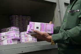 चांदनी चौक की एक्सिस बैंक ब्रांच में 44 फर्जी खातों में खपा दिए 100 करोड़ रुपये