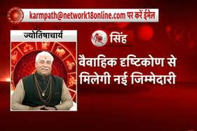 कर्म पथ- 27 दिसंबर 2016 का राशिफल, पूजा की माला में क्यों होते हैं 108 दानें?
