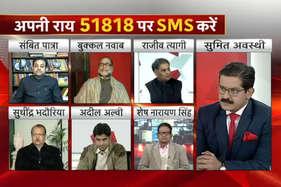 HTP: क्या अखिलेश-राहुल का गठबंधन बीजेपी को सत्ता की दौड़ से बाहर कर देगा?