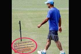 इस्तीफा देने के बाद कप्तान की भूमिका में दिखे धोनी, मैच से पहले किया पिच का निरीक्षण