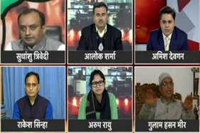 आरपार: कश्मीरी पंडितों को इंसाफ कब?