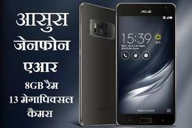 आसुस लाया भारत का पहला 8 जीबी रैम, 23 मेगापिक्सल कैमरे वाला स्मार्टफोन