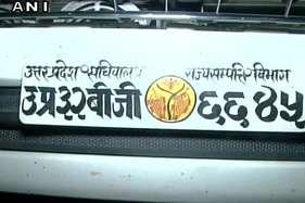 यूपी: राज्यमंत्री की कार ने एक शख्स को कुचला, ड्राइवर गिरफ्तार