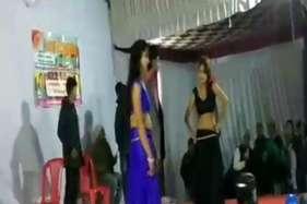 देखें: बीजेपी विधायक के सामने धड़ल्ले से हुआ अश्लील डांस