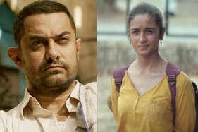फिल्म फेयर अवॉर्ड में 'दंगल' का जलवा, आमिर बेस्ट एक्टर