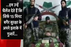 वीडियो: हिजबुल की धमकी, बिना सुरक्षा के 15 मिनट घूम कर दिखाएं महबूबा मुफ्ती