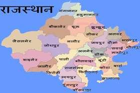 राजस्थानः तापमान में हुई वृद्धि, अगले 24 घंटों में कई जगह हो सकती है बारिश