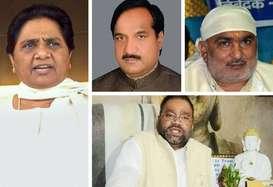 यूपी चुनाव : बसपा की राह में रोड़ा बन सकते हैं, ये दलबदलू विधायक