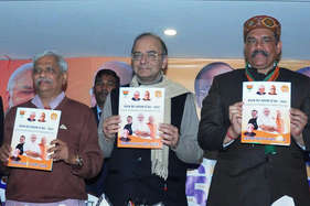 पंजाब चुनाव: बीजेपी का घोषणा पत्र जारी, गरीबों को दो किलो घी और पांच किलो चीनी का वादा