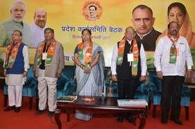 'भाजपा सरकार में मंत्री और पीएम कार्यकर्ताओं से नहीं कर रहे अच्छा बर्ताव'