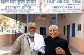 भीख मांगना छोड़कर इनकी प्रेरणा से स्वावलंबी बने कुष्ठ रोगी