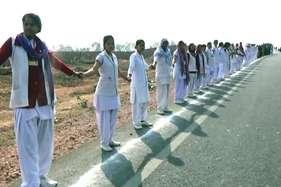 104 किमी लंबी मानव श्रृंखला के जरिए वोटर्स को किया गया जागरुक