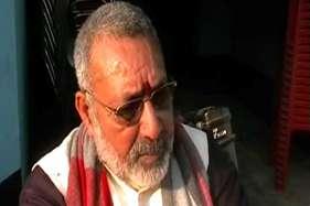 यूपी की जनता बिहार की गलती नहीं दोहराएगी : गिरिराज सिंह
