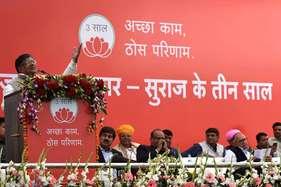 राजे सरकार के 3 सालः गृह मंत्री कटारिया ने जयपुर को दी कई सौगातें