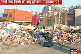 दिल्ली: सफाई कर्मचारियों की हड़ताल, आप विधायक के दफ्तर पर फेंका कूड़ा