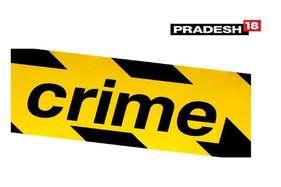 पंचायत सचिव ने सरकार को लगाया दस लाख रुपए का चूना, केस दर्ज