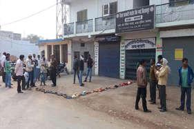 कोरबा : बैंक के सामने सुबह से लग जाती है चप्पल-झोलों की कतार
