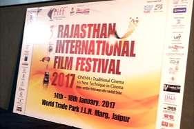 गुलाबी नगरी के वर्ल्ड ट्रेड पार्क में शुरू हुआ राजस्थान इंटरनेशनल फिल्म फेस्टिवल