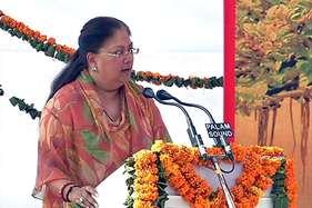 सीएम राजे ने दी कोटा-बूंदी को सौगात, चंबल नदी पर बनेगा राजस्थान का सबसे बड़ा पुल