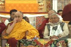 दलाई लामा ने की शराबबंदी की तारीफ तोे सीएम नीतीश ने कहा 'शुक्रिया'