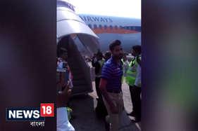 कटक में फतह के बाद कोलकाता पहुंची टीम इंडिया