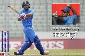 जब इस क्रिकेटर ने उड़ाई धोनी की टीम की 'नींद', एक ही मैच में जड़ दिए थे 21 छक्के