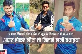 टीम इंडिया में सिलेक्शन की बधाई को मजाक समझ रहा था: ऋषभ पंत