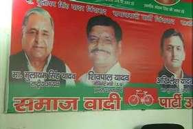 उत्तराखंड: दुविधा में हैं शिवपाल की ओर से घोषित सपा उम्मीदवार