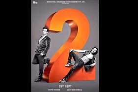 फिल्म 'जुड़वा 2' में टपोरी रोल के लिए सलमान खान ने वरुण धवन को दी अपनी जींस