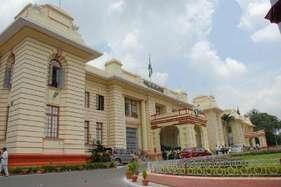 बिहार विधानमंडल का बजट सत्र कल से, 27 फरवरी को पेश होगा बजट