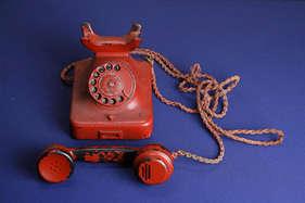 दो लाख डॉलर से भी ज्यादा कीमत में नीलाम हुआ दुनिया का सबसे 'विनाशक फोन'