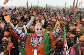 बीजेपी नेता की पीएम मोदी से डिमांड, दो बच्चों से ज्यादा वाले न लड़ सकें चुनाव