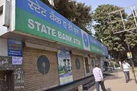राष्ट्रव्यापी हड़ताल: बिहार के 6675 बैंकों में लटक रहे ताले, एटीएम भी हुए कैशलेस