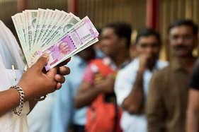 बैंक अधिकारियों के कारण बढ़ा नोटबंदी का संकट, रिजर्व बैंक ने रुपए को अस्थिर होने से बचाया : पनगढ़िया