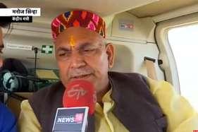 'बीजेपी दलित विरोधी नहीं, उनका विकास पार्टी का प्रमुख मुद्दा'