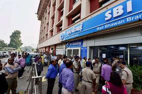 एक हुए एसबीआई के सभी सहयोगी बैंक, केंद्र सरकार ने दी मंजूरी