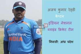 विश्वकप जीतने वाले ब्लाइंड क्रिकेटर्स की पीएम मोदी से मदद की गुहार