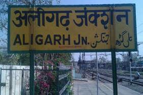 अलीगढ़ में बस और ट्रक की टक्कर में 5 लोगों की मौत, 20 घायल