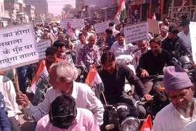 बिजली पर जयपुर में सरकार वाह-वाही लूट रही, बीकानेर में कांग्रेस ने निकाली रैली