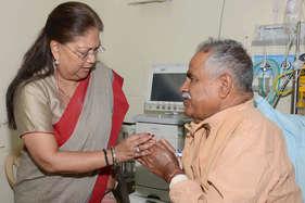 सीएम राजे ने आईसीयू में भर्ती बैंसला का जाना हाल, डॉक्टरों को दिए बेहतर उपचार के निर्देश