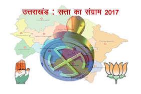 कांटे का मुकाबला: वोटों के गणित में उलझे कांग्रेस-भाजपा के धुरंधर