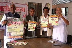 राजस्थानः विभिन्न मांगों को लेकर 2 मार्च को किसान करेंगे जयपुर कूच